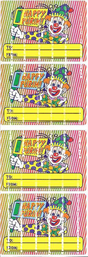 #651 Clown Happy Purim Purim-Mishloach Manos Labels - Incento Magic - 1