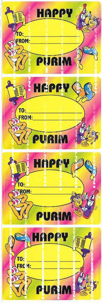 #652 Rainbow Happy Purim Purim-Mishloach Manos Labels - Incento Magic - 1