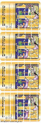 #675 Esther By The King Simchas Purim Purim-Mishloach Manos Labels - Incento Magic - 1