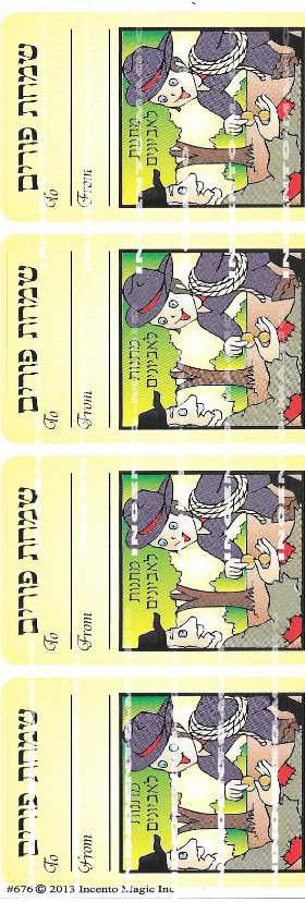 #676 Matanos Simchas Purim Purim-Mishloach Manos Labels - Incento Magic - 1