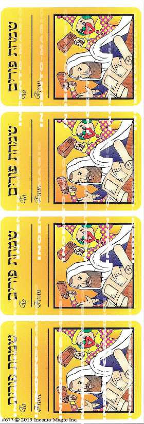 #677 Reading The Megillah Simchas Purim Purim-Mishloach Manos Labels - Incento Magic - 1