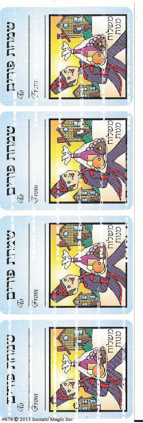 #678 Misloach Manos Simchas Purim Purim-Mishloach Manos Labels - Incento Magic - 1