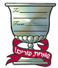 #688 - Purim Labels