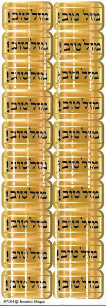 #7104 Mazel Tov Rectangles - Incento Magic - 1