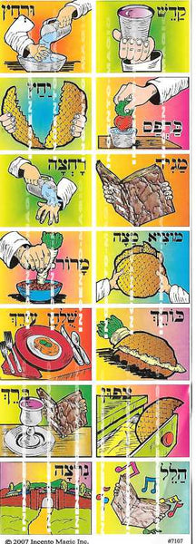 #7107 Seder Squares - Incento Magic - 1