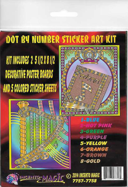 #7757-7758 Tehillim-Kinor Dot Art - Incento Magic