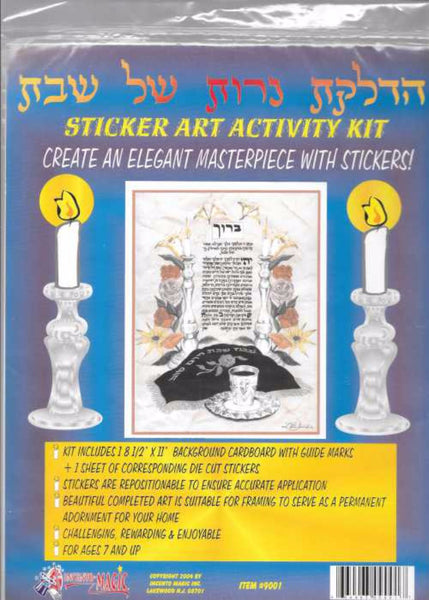 #9001 Hadlakos Neiros Sticker Kit - Incento Magic