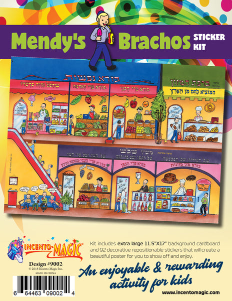 Mendy's Brachos Sticker Kit