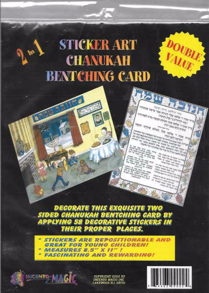 #9003 Chanuka Bentching Sticker Kit - Incento Magic