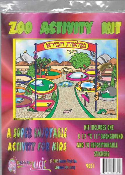 #9031 Zoo Sticker Kit - Incento Magic - 1