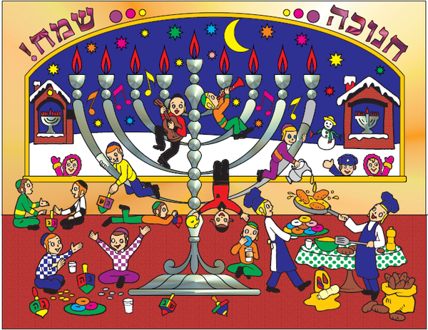 #9035 - Chanukah Sticker Activity Kit