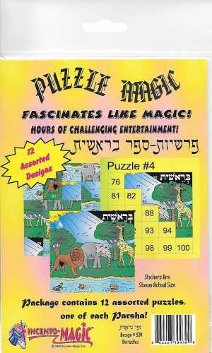 #930 Braishis Puzzles - Incento Magic - 1