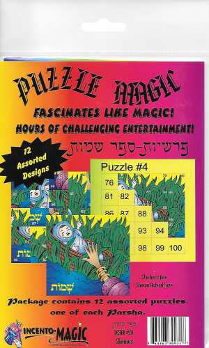 #931 Shemos Puzzles - Incento Magic - 1