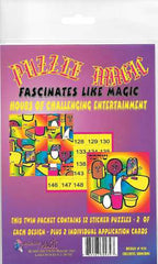 #939 Cheerful Brochos Puzzles - Incento Magic - 1