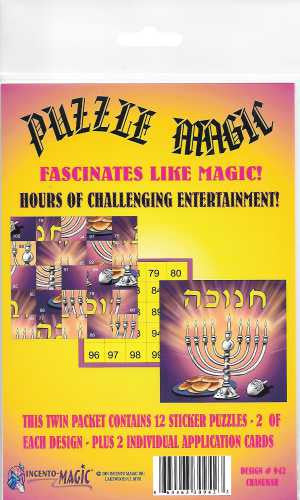 #942 Chanuka Puzzles - Incento Magic - 1