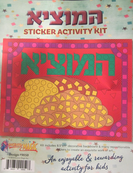 #9050 - Hamotzi Sticker Activity Kit