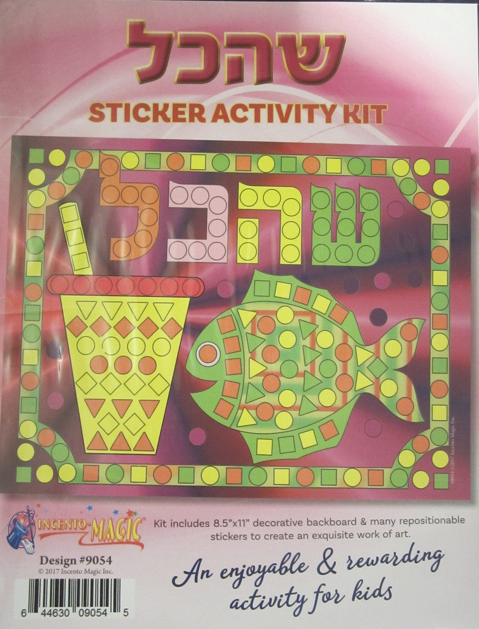#9054 - Shehakol Sticker Activity Kit