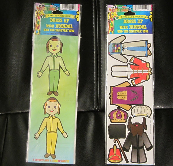 #18-02 Dress Up with Mendel Cut-Outs - Kohen Gadol