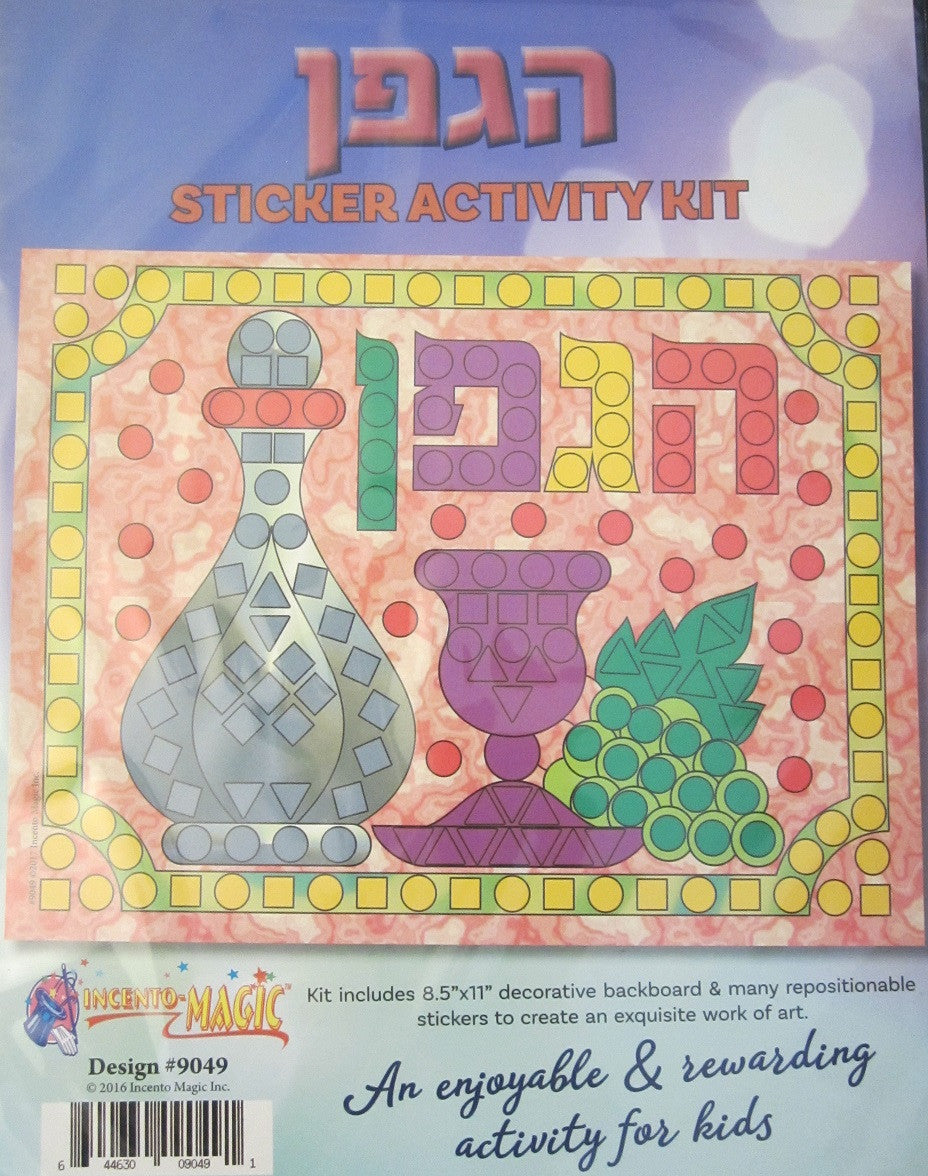#9049 - HaGafen Sticker Activity Kit