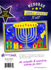 #9065 - Menorah Mega Mosaic Foam Art