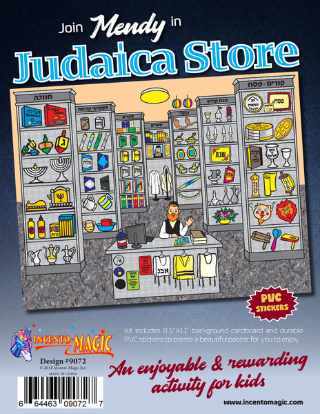 #9072 - Mendy in the Judaica Store Sticker Kit