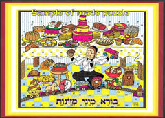 #952 Chanuka Scene Large Puzzle - Incento Magic - 3