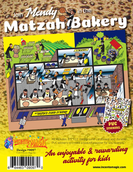 #9097 - Mendy in the Matzah Bakery Sticker Kit