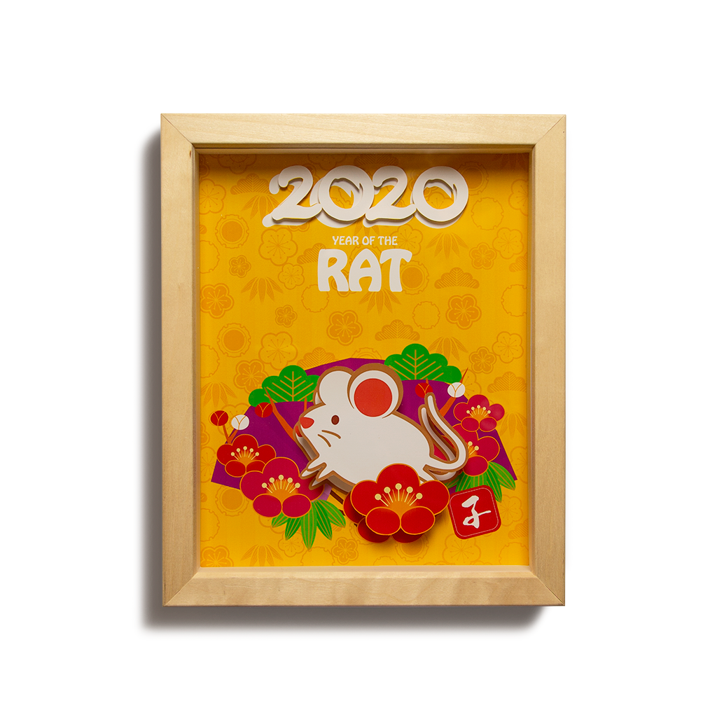 "Year of the Rat 3D Laser Cut - 9"" x 11"""