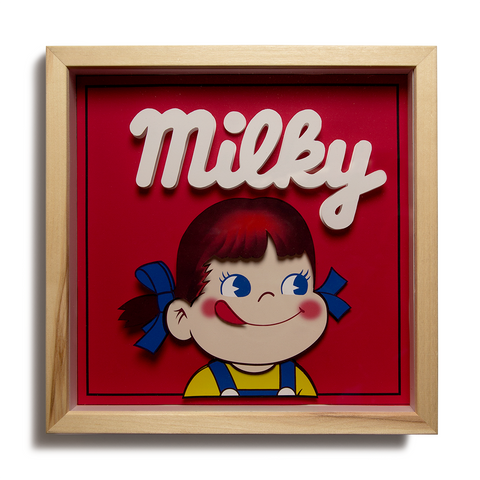 "Milky Girl 3D Laser Cut - 13"" x 13"""