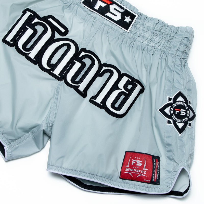 InFightStyle Nylon Smoked Grey Lotus Retro