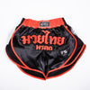 "InFightStyle ""Uncut"" Retro Short - Infrared"