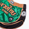 "InFightStyle Uncut ""Heritage"" Short - Forest Green"