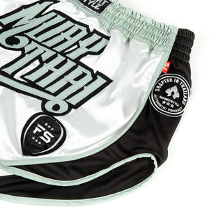 "InFightStyle ""Uncut"" Retro Short - Storm Grey"
