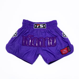 Mono Nylon Lotus Retro - Purple