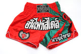 "InFightStyle ""Star Power"" Traditional Muay Thai Shorts - Red"