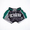 InFightStyle RT20 Retro - Emerald - InFightStyle Muay Thai Gear, Retro Shorts