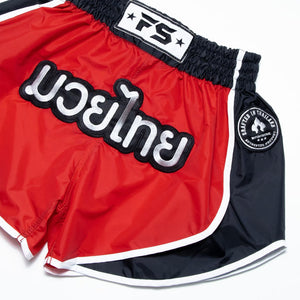 Kids Uncut Short - Red