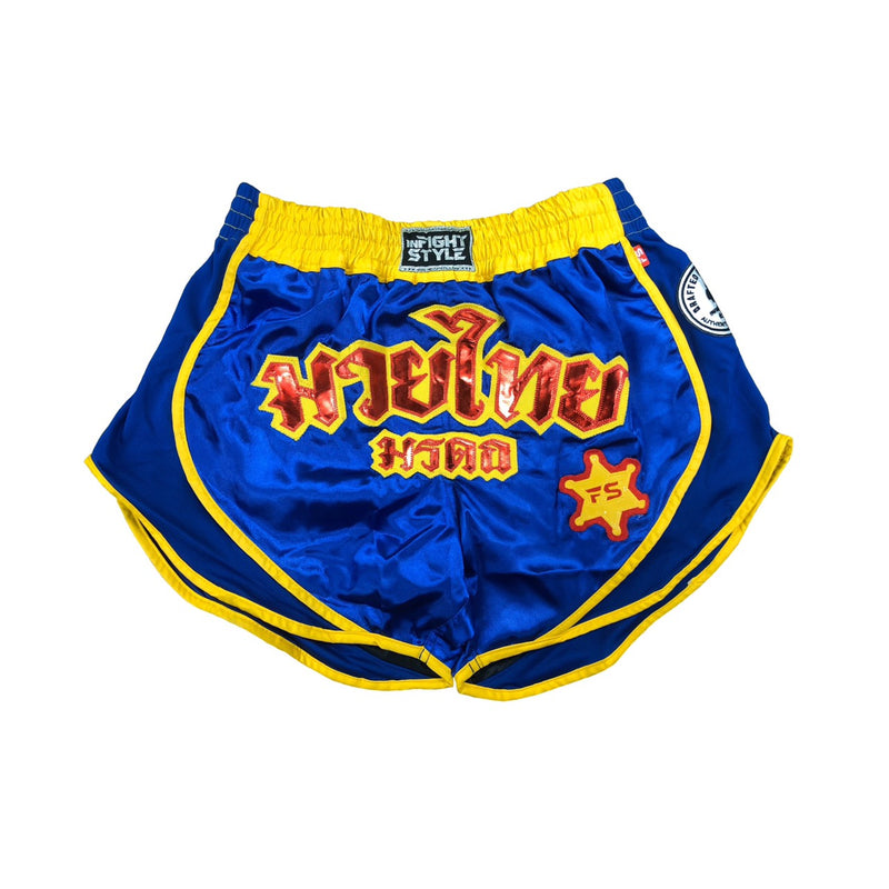 InFightStyle Uncut Short - FS150 - InFightStyle Muay Thai Gear, UNCUT