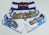 Twins Special Lumpinee Birthday Show Muay Thai Shorts - InFightStyle Muay Thai Gear, Traditional Muay Thai Shorts - Shorts