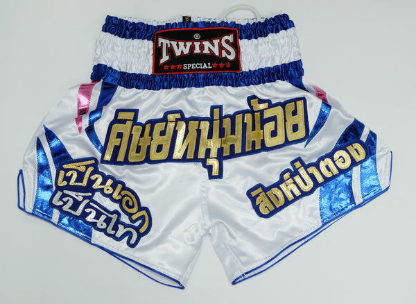 Twins Special Lumpinee Birthday Show Muay Thai Shorts