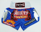 Twins Special Phetpiya Promotions Muay Thai Shorts - InFightStyle Muay Thai Gear, Traditional Muay Thai Shorts - Shorts