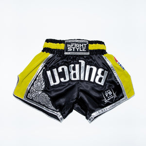 InFightStyle RT20 Retro - Yellow