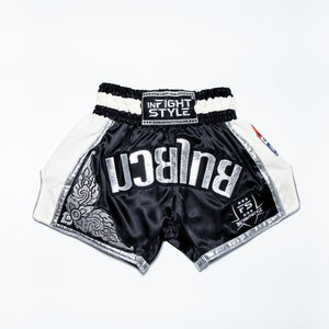InFightStyle RT20 Retro - White
