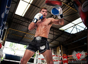 "InFightStyle ""Dolce"" Carbon Retro Shorts - InFightStyle Muay Thai Gear, Retro Shorts"