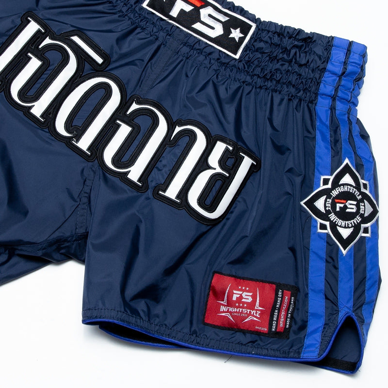 InFightStyle Nylon Lotus Retro - Navy Blue