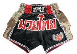 "InFightStyle ""Red Desert"" Retro Shorts - InFightStyle Muay Thai Gear, Retro Shorts"