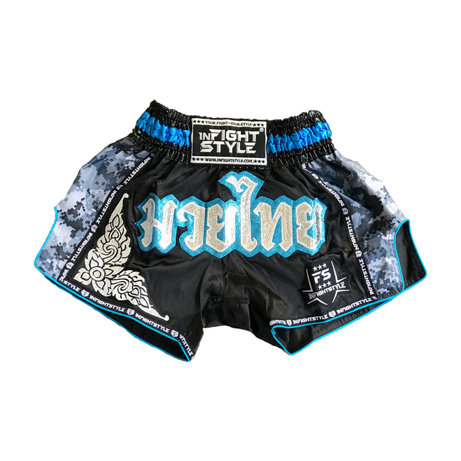 InFightStyle Royal Thai Retro - Carolina Blue - InFightStyle Muay Thai Gear, Retro Shorts