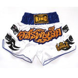 Top King Muay Thai Shorts - Blue and White - InFightStyle Muay Thai Gear, Shorts - Shorts