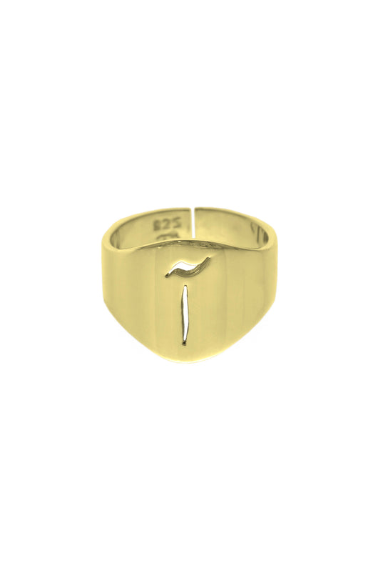 Urdu Stencil Signet Ring Gold