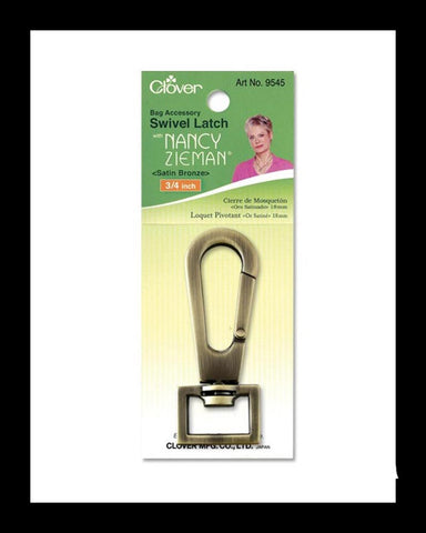 Swivel Latch [Satin Bronze]